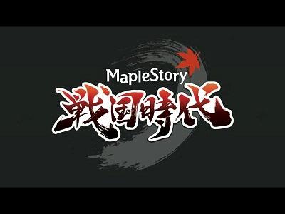 Maple120725_222836.jpg