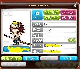Maple120727_013731.jpg