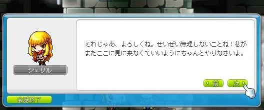 Maple120727_100328.jpg