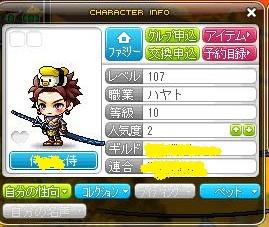 Maple120730_183901.jpg