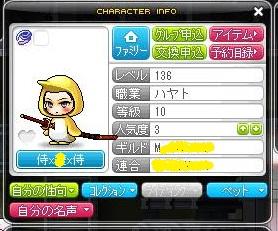 Maple120802_013626_20120802225412.jpg