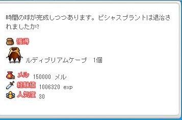 Maple120812_011036.jpg