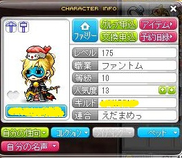 Maple120827_182724.jpg