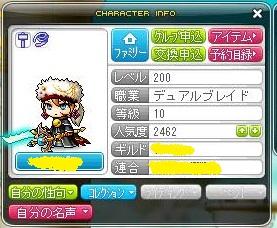 Maple120910_084130_20120918001259.jpg