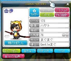 Maple120924_204854.jpg