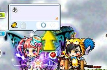 Maple120929_170926.jpg