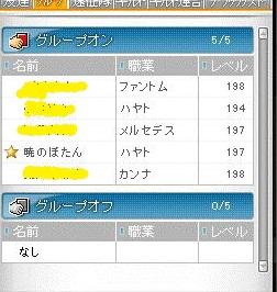 Maple121024_190724.jpg