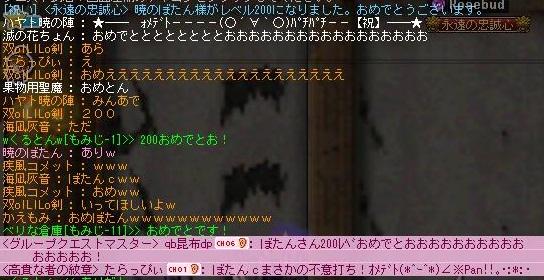 Maple121027_182754.jpg