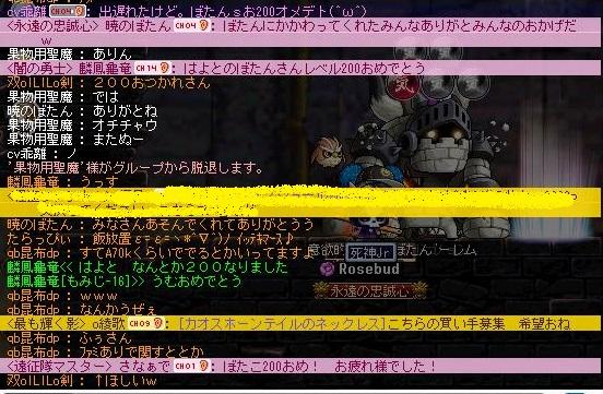 Maple121027_184014.jpg