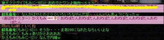 Maple121027_184027.jpg