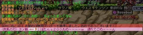 Maple121027_192059.jpg
