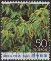 stamp207.jpg