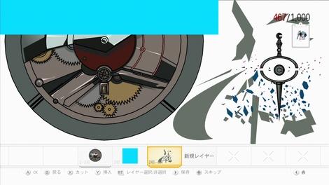 mmm_sayaka12.jpg