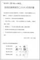 ishikawa251201-4