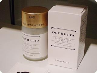ORCHETTA(オルチェッタ)