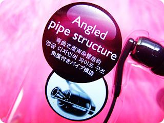 角度付きパイプ構造のイヤーピース