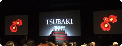 TSUBAKI新TVCM新モデル発表会
