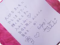 タカコ スタイル アイラッシュエッセンス / TAKAKOさんからのメッセージ