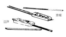 豆腐横丁(201104)