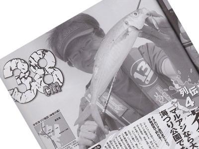 芥川さん01