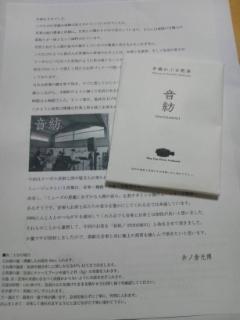 moblog_d7c2a7f6.jpg