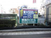 IMG_5378_convert_20121124173822.jpg