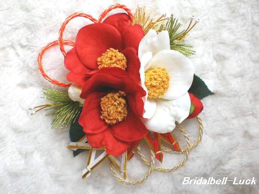紅白椿の和装髪飾り