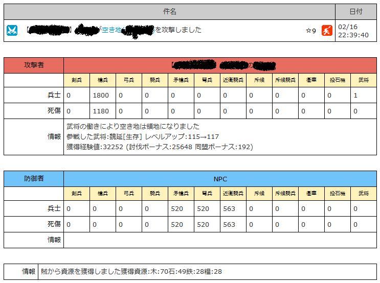 9_no1.jpg