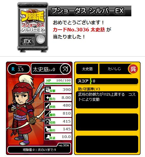 R_taishiji.jpg