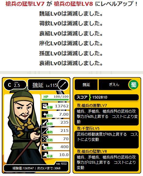mougeki_8.jpg