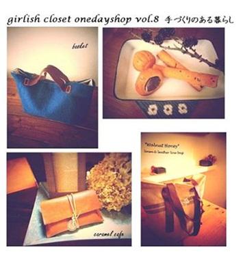 20121030102932daa.jpg