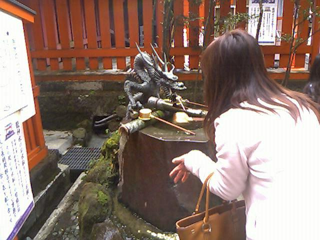 箱根旅行05