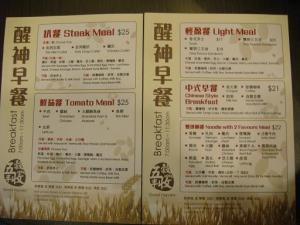 kayu7_convert_20110307143640.jpg
