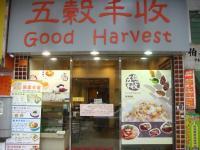 kayu_convert_20110307142233.jpg