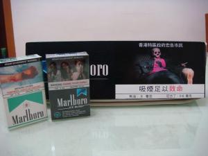 tabako+(1)_convert_20110308132720.jpg