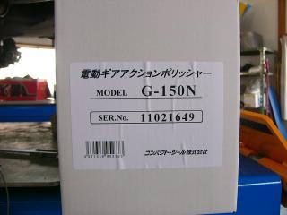 dc0205111.jpg