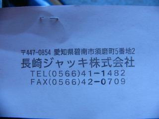 dc022430.jpg
