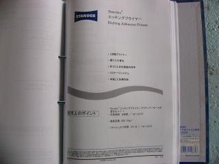 dc102166.jpg