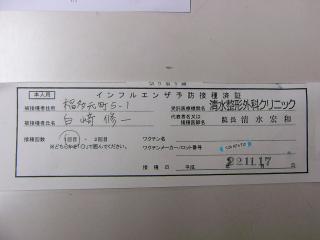 dc111734.jpg