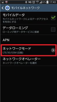 Screenshot_2014-09-16-17-43-42.png