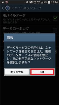 Screenshot_2014-09-16-17-44-16.png