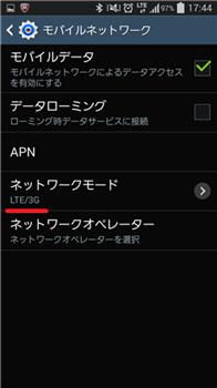 Screenshot_2014-09-16-17-44-26.png