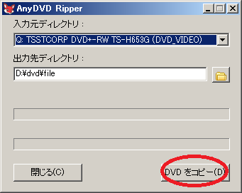 anydvd01.png
