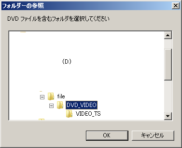 anydvd03.png