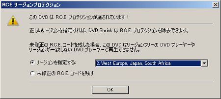 anydvd05.png