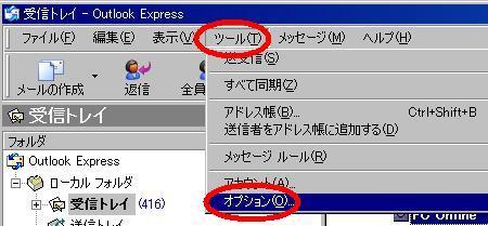 dbxres901.JPG