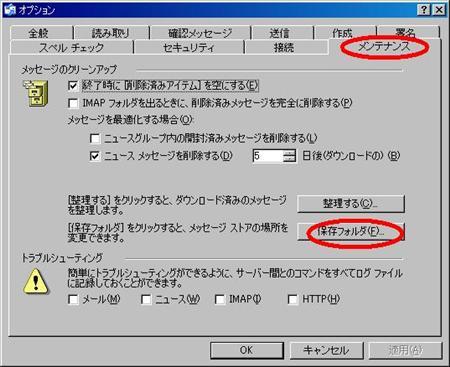 dbxres902.JPG
