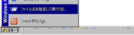 dbxres904.JPG