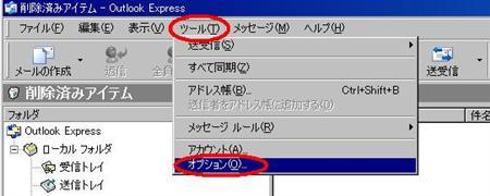 oe-size01.JPG