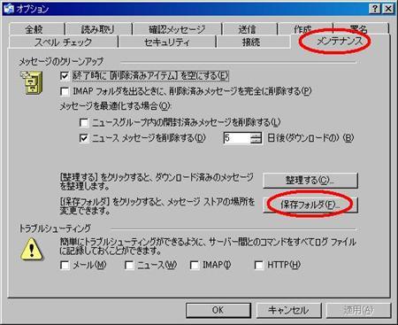 oe-size02.JPG